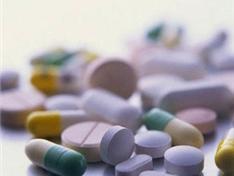 Аптеки Ивни