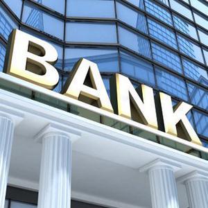 Банки Ивни