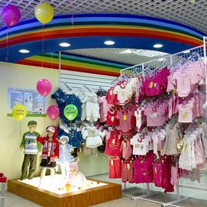 Детские магазины Ивни