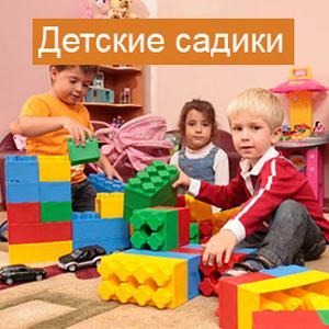 Детские сады Ивни
