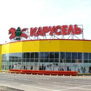 Гипермаркеты Ивни
