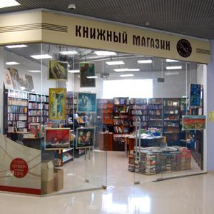 Книжные магазины Ивни