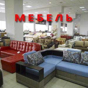 Магазины мебели Ивни