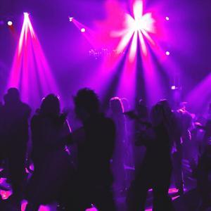 Ночные клубы Ивни