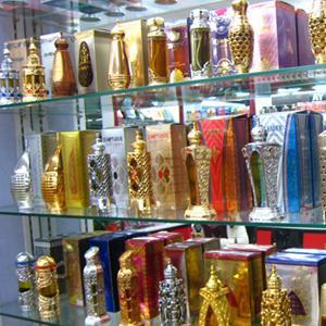 Парфюмерные магазины Ивни