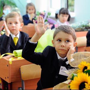 Школы Ивни