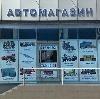 Автомагазины в Ивне