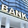 Банки в Ивне