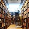Библиотеки в Ивне