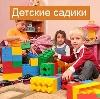 Детские сады в Ивне