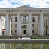 Дворцы и дома культуры в Ивне