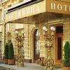 Гостиницы в Ивне