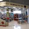 Книжные магазины в Ивне