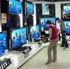 Магазины электроники в Ивне