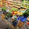 Магазины продуктов в Ивне