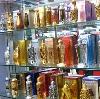 Парфюмерные магазины в Ивне