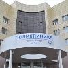 Поликлиники в Ивне