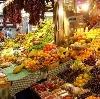 Рынки в Ивне