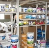 Строительные магазины в Ивне