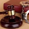Суды в Ивне
