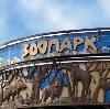 Зоопарки в Ивне