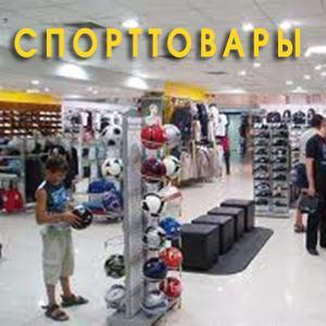 Спортивные магазины Ивни