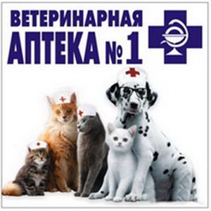 Ветеринарные аптеки Ивни